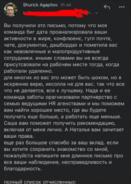 Xsolla, Александр Агапитов(2021)|Фото: Twitter / пользователь @kuzya_epta (MK)