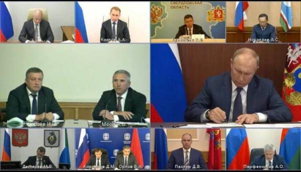 Александр Моор, совещание с Путиным(2021)|Фото: t.me/operativnyishtabtyumen
