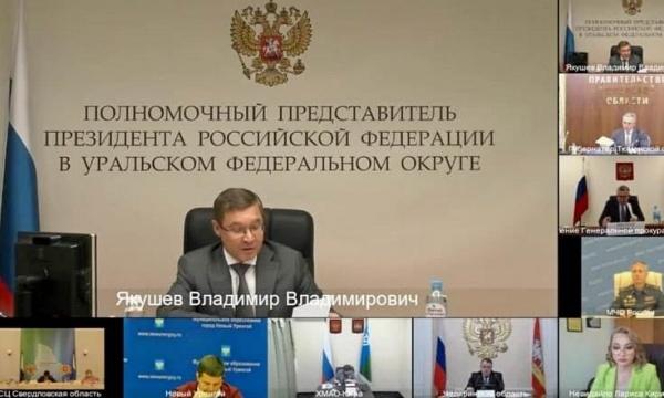 Совещание у полпреда президента в УрФО(2021)|Фото: uralfo.gov.ru
