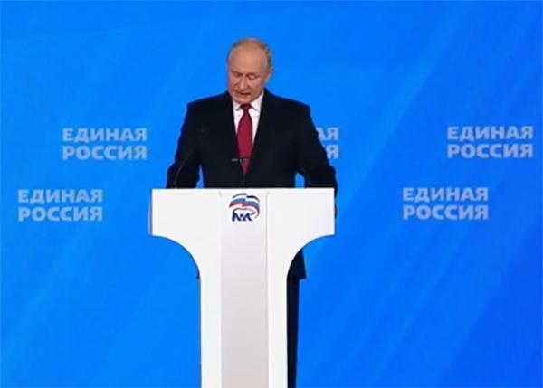 Владимир Путин на съезде Единой России.(2021)|Фото: пресс-служба Единой России