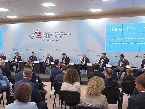 Восточный экономический форум(2021) Фото: ВЭФ