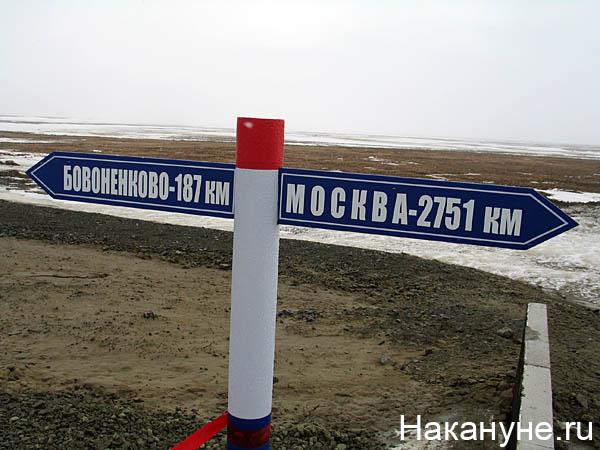 железная дорога обская-бованенково дорожный указатель|Фото: Накануне.ru