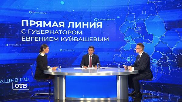 Прямая линия с Евгением Куйвашевым(2021) Фото: vk.com/svo196