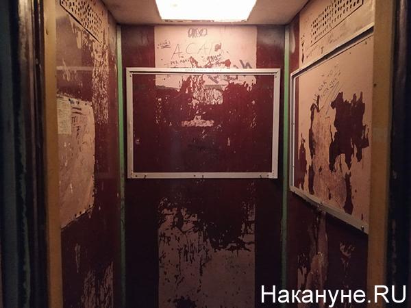 Лифт на Академика Бардина, 23 в Екатеринбурге(2021) Фото: Накануне.RU