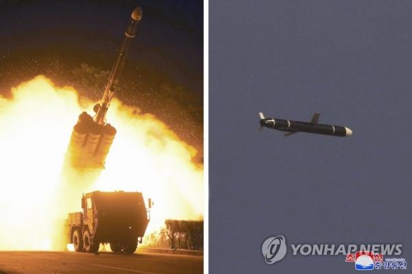 Испытание крылатой ракеты КНДР 11 сентября 2021(2021) Фото: en.yna.co.kr