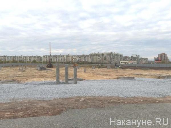 место строительства аквапарка в Челябинске(2021)|Фото: Накануне.RU