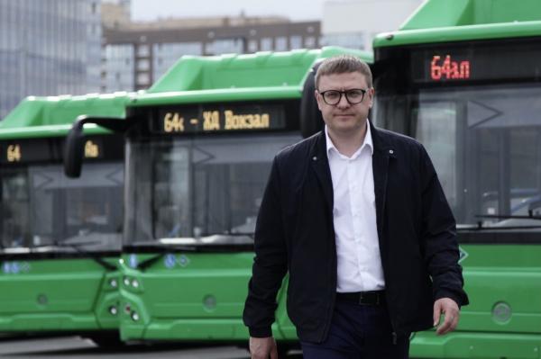 автобусы, Алексей Текслер,(2021) Фото: пресс-служба губернатора Челябинской области