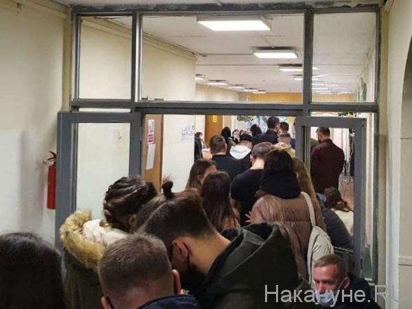 голосование, выборы, очередь(2021)|Фото: Накануне.RU