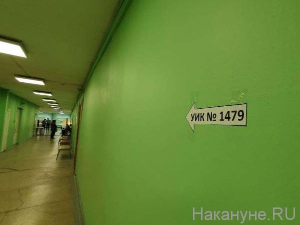 избирательный участок, выборы, УИК(2021)|Фото: Накануне.RU