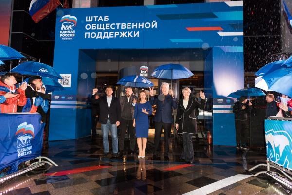 Турчак, Проценко, Кузнецова, Собянин, Шмелева(2021)|Фото: er.ru