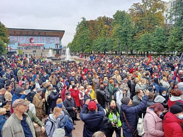 акция на Пушкинской площади(2021)|Фото: t.me/j0kerru