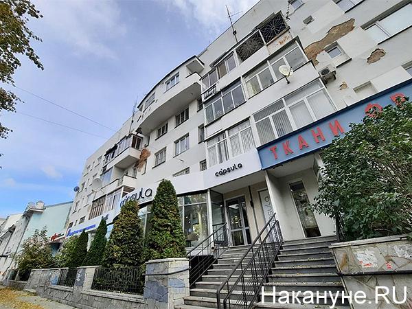 пушкина 14, дом уралплана(2021)|Фото: Накануне.RU