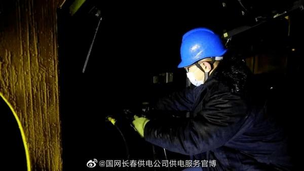 Китайский электрик(2021)|Фото: souhu.com