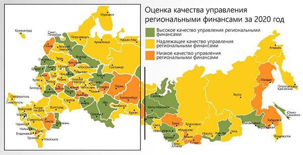 Результаты оценки Минфином(2021)|Фото: телеграм-канал Региональная политика