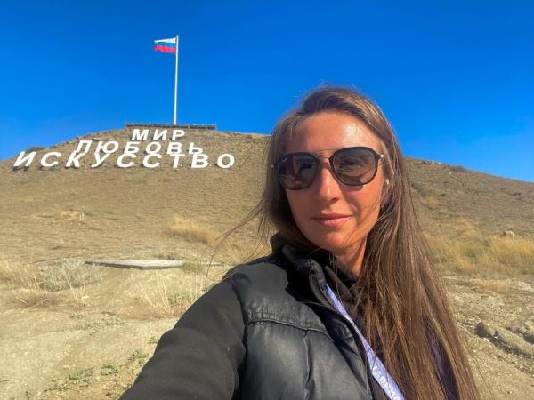 козлова, таврида(2021) Фото: молодежный центр Нижневартовска