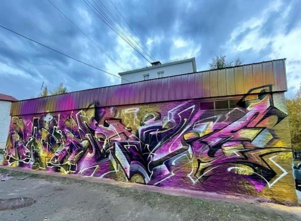 граффити, фестиваль мосты, нижневартовск, уличное искусство(2021) Фото: пресс-служба администрации Нижневартовска