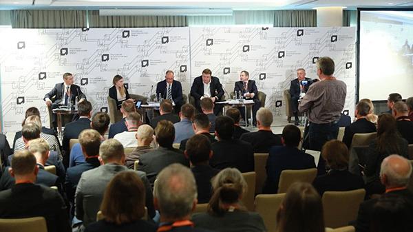 Российский агротехнический форум(2021)|Фото: пресс-служба РАФ
