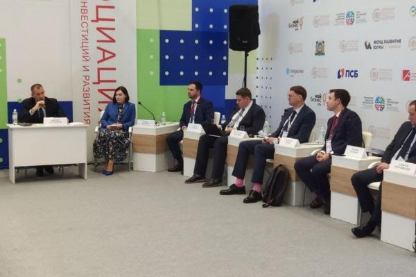 Андрей Трубецкой, Югорский промышленно-инвестиционный форум(2021) Фото: Администрация Сургутского района