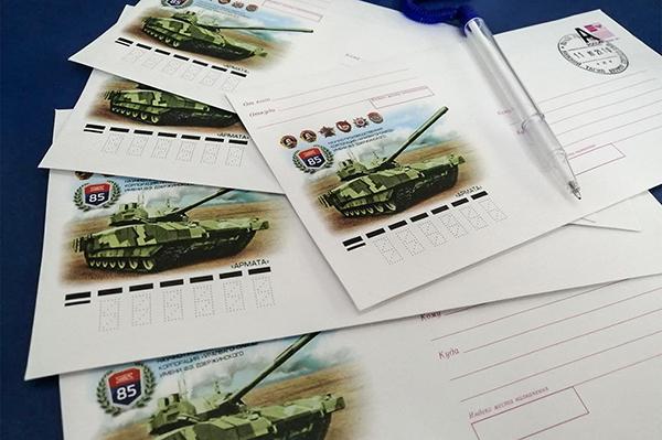 Почтовые маркированные конверты, выпущенные в честь 85-летия Уралвагонзавода(2021)|Фото: uralvagonzavod.ru