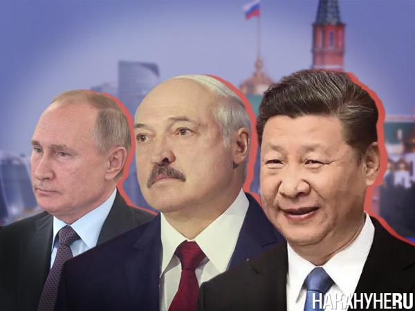 Коллаж, Владимир Путин, Александр Лукашенко, Си Цзиньпин(2021)|Фото: Накануне.RU