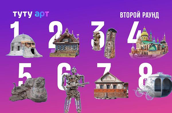 Всероссийский конкурс Туту Арт(2021)|Фото: tutu.ru