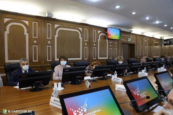 электронная перепись населения, совещание(2021) Фото: n-vartovsk.ru