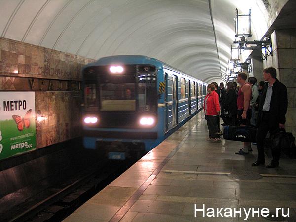метрополитен|Фото: Накануне.ru