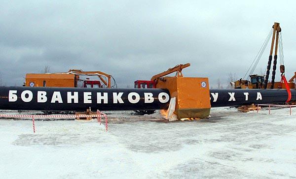 бованенковское месторождение газопровод бованенково-ухта|Фото: www.gazprom.ru