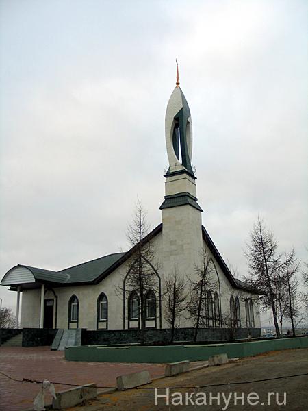 надым мечеть|Фото: Накануне.ru
