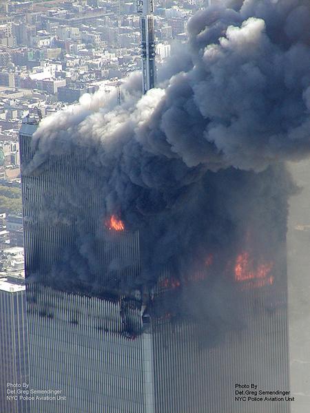 Атака на Всемирный торговый центр, Нью-Йорк|Фото: AP