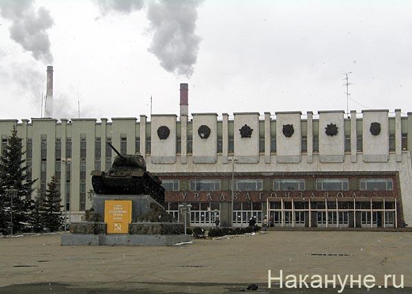 нижний тагил уралвагонзавод центральная проходная|Фото: Накануне.ru