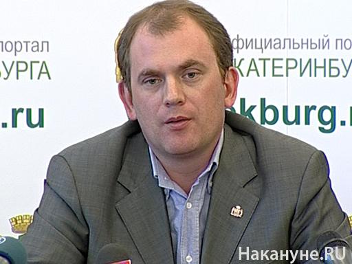 Константин Пудов, пресс-секретарь администрации Екатеринбурга|Фото: Накануне.RU