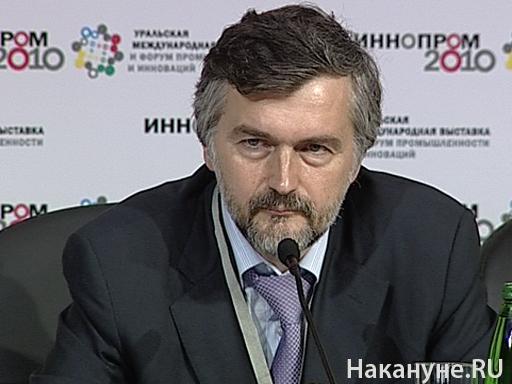 Андрей Клепач, заместитель министра экономического развития РФ|Фото: Накануне.RU