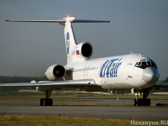 Ту-154 самолет Ютэйр Utair Домодедово|Фото: Накануне.RU