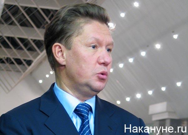 миллер алексей борисович председатель правления оао газпром|Фото: Накануне.ru