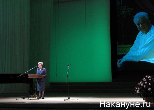 ельцина наина иосифовна|Фото: Накануне.ru