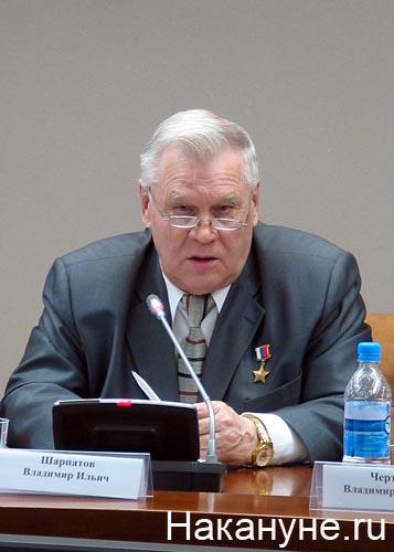 шарпатов владимир ильич|Фото: Накануне.ru