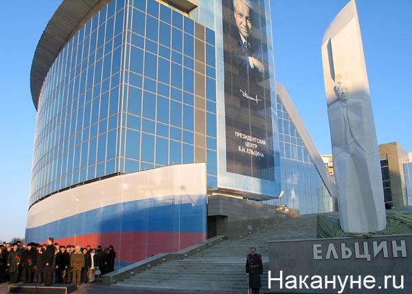 екатеринбург памятник ельцину|Фото: Накануне.ru