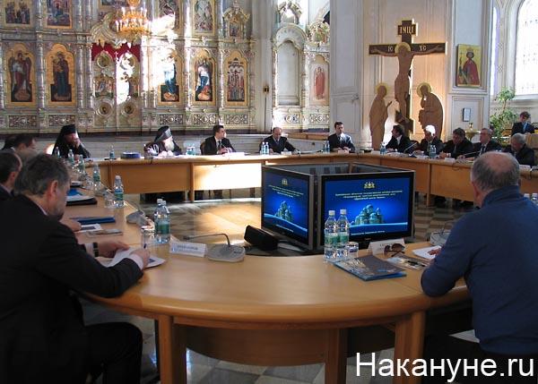 верхотурье попечительский совет|Фото: Накануне.ru