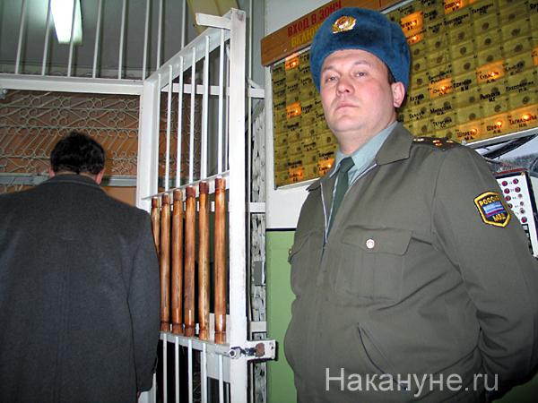 |Фото: teen.fio.ru