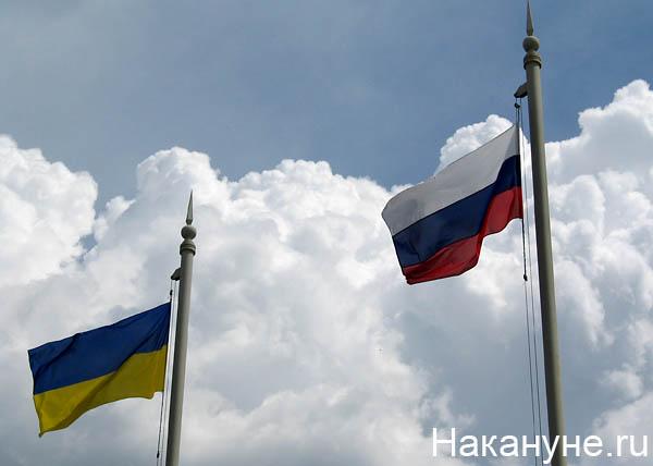 россия украина флаги|Фото: Накануне.ru