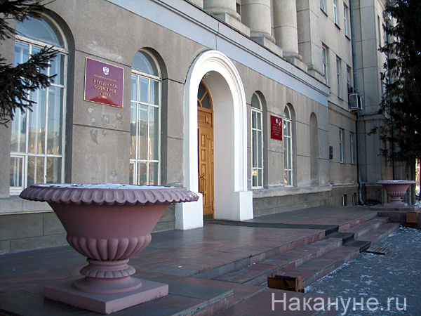 курган администрация правительство курганской области курганская областная дума|Фото: Накануне.ru