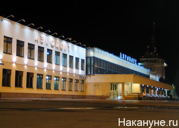 тюмень аэропорт рощино|Фото: Накануне.ru