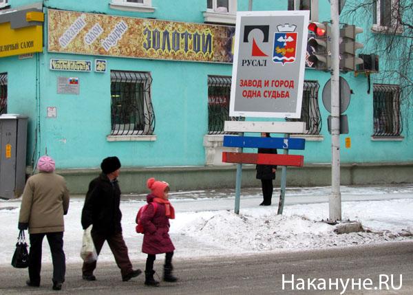 богословский алюминиевый завод, баз, русал(2011)|Фото: Накануне.RU