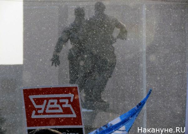 митинг рабочие привокзальная площадь увз|Фото: Накануне.RU