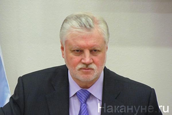 Сергей Миронов|Фото: Накануне.RU
