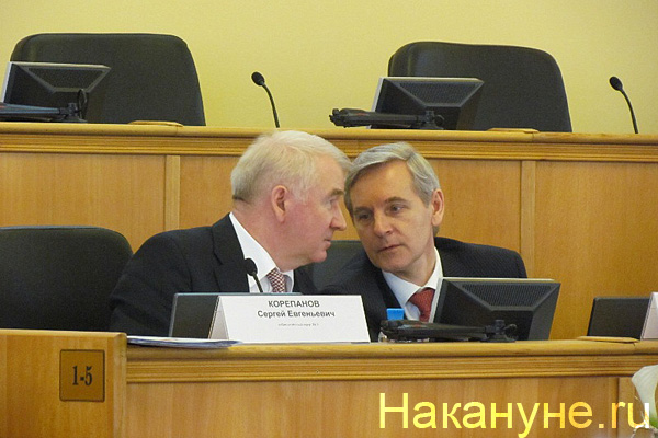 Сергей Корепанов Андрей Артюхов Фото: Накануне.RU
