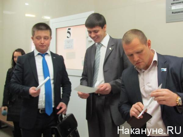 депутаты Заксобрания Свердловской области тест на наркотик Ряпасов Зубарев Торощин|Фото:Накануне.RU