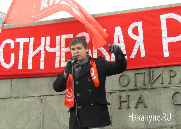 Эдуард Мансуров свердловский ЛКСМ|Фото: Накануне.RU