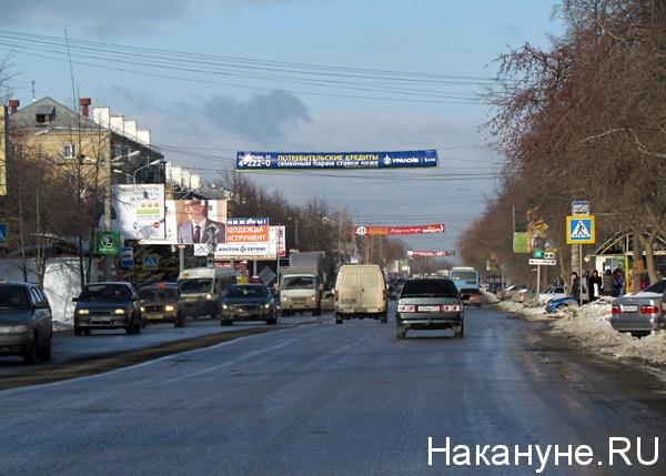копейск|Фото: Накануне.ru